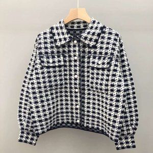 NWOT Sandro Short Jacquard Tweed Jacket